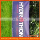 outdoor advertising vinyl banner flag