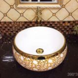 Gold basin for wash hand Middle East hot sale gold basin for hotel