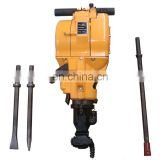 Manual Hand Hammer Rock Drill YN27C Gasoline Jack Hammer Rock Drill