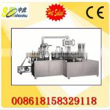 Cigarette automatic Blister packing machine