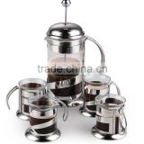 Best Coffee Tea & Espresso Maker with Heat Resistant Glass set, 2015 new design french press with cups