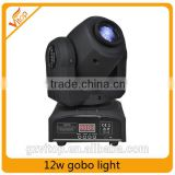 2016 Wholesale prices stage light DJ equipment 12w mini LED moving head spot light