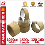 Hot Sale Gummed Packing Kraft Paper Tape China Supplier