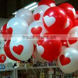 Meet EN71! ASTM F963-08! GB6675-2003!Nitosamines detection!heart shape latex balloon for party and wedding