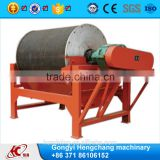 Energy-saving overband magnetic separator for mineral