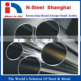Super duplex 304 stainless steel pipe price per meter