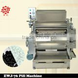 2015ZWJ-76High speed pill Making Machine Used in Pharmaceutical(Former Guangdong Huiyang Machine Factory)
