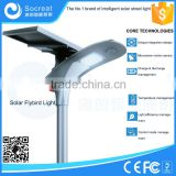 Socreat, No.1 brand of intelligent solar led street light, new products led street light lamp with microwave motion sensor