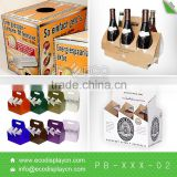 Paper, Paperboard Material Cardboard Bottle Holder, Beer Bottle Carrier, Beverage Packaging