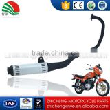 Wholesale Motorcycle Flexible Exhaust Pipe Small Engine GSR-125CC