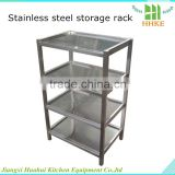 Jiugu Hospital Equipment 4 Layers Stainless Steel Medical Shelf stainless steel pallet rack