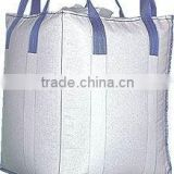 skirt covered tubular pp bulk bags/ jumbo bags for fertilizer with side-seam loop/water-proof and breathable