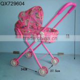 Baby carriage toys