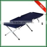 OEM Wholesale 600D Aluminum Portable Military Folding Cot