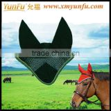 Quality Quilted Horse Ear & Eye Net