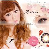 Better oxygen fancy magic clear baby doll korea color contact lenses 14.50mm cosmetic contact lens