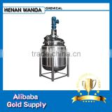 500L continuous stirred tank reactor / chemical reactor