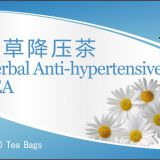 Chinese Herbal Anti-hypertensive Tea bag