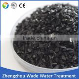 6x12 Granular Anthracite Coal Baed / Coconut Shell Based Bulk Activated Carbon Price in kg per ton