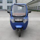 electric auto battery bicycle rickshaw pedicab for sale