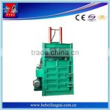 Professional vertical hydraulic plastic bale press machine/plastic press baling machine/plastic baler