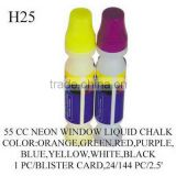H25 55 CC NEON WINDOW LIQUID CHALK