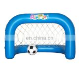 Inflatable pool goal football goal