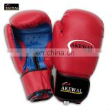 Best Price Reliable Quality Custom Made Boxing Gloves