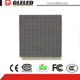 Outdoor P6 SMD Module