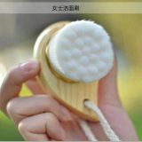Wave point massage face brush,professional Deep Face Cleaning Brush with wood handle
