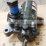 cummins steering gear box 3401010-K1301