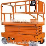High Level Full Electric Walkie Scissor Lift(electric motor) JCPT(DC)
