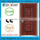 BG-S9088 Modern Safe Room Exterior Metal French Door