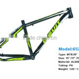 Best quality high grade low cost aluminum bicycle frame for mountain bike