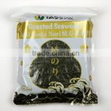 Japanese Roasted Seaweed for Sushi