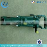 Mini YT28 gasoline handhold hammer mining air rock drill skype: luhengMISS                                                                                                         Supplier's Choice
