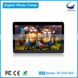 "15.6"" smart all in one android tablet digital signage display, BT1561MR with 10 points touch screen, remote control"