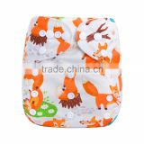 2016 ananbaby reusable prints pul diapers Japanese cloth diapers
