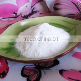 Nutritional Supplement & Food Additives L-Arabinose powder with high purity