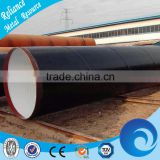 SSAW ADHESIVE OF OIL AND GAS STEEL PIPE AND PIPELINE                                                                         Quality Choice