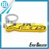 custom promotional cute yellow rubber keychain,wholesale custom different shape ladies keychains