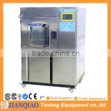 Unit Control System Temperature Humidity Environmental Chamber