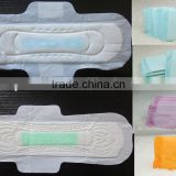 sanitary napkin anion,brand name sanitary napkin,
