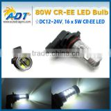 High Brightness LED bulb 9006, 16pcs*5W 80W high power lights