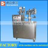 Silica Gel Filling And Sealing Packaging Machine For Flexible Metal Tubes
