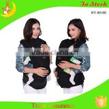 2015 fashion design multi colored handle baby carrier