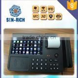 7-Inch Color Android Touch Screen POS with WIFI, Webcam, Bluetooth, Thermal Printer, Barcode Scanner, RFID, Camera