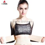 2015 new therapy back shoulder support strap posture corrector back brace to correct posture as seen on TV