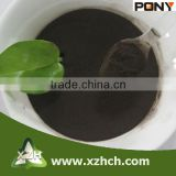 Fluid Loss Control Additives Chemicals Suppliers Ferro Chrome Powder