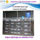 2016 New design 6 laye cage for quail cage design quail farm cage about 600 quails HJ-QCX600